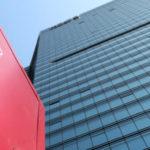 【海外REIT】北京の不動産に投資する利回り8%の Spring REITから配当金です
