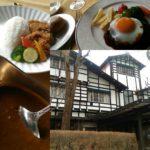 【軽井沢】万平ホテルの和牛ハンバーグステーキは絶品