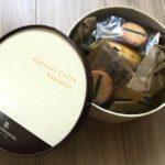 【株主優待】MORESCOからアンリ・シャルパンティエの焼き菓子と配当金です