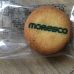 MORESCOを200株売却、そして監視銘柄