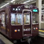 【西武ホールディングス】西武狭山線の椅子は、天下の阪急電車並にフカフカ