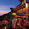 台湾出張で感じた、東京とさほど変わらない台北の物価の高さ