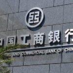 【中国高配当株】中国工商銀行(ICBC)のEPS・配当・株価推移