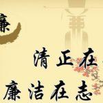 高知県は人口減で議会自体が消滅する可能性。ならば経済的自由達成後、村長になる?