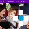 BTグループは、配当7%の英大手通信会社|高配当ADR