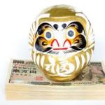 日経ヴェリタスに「セミリタイアめざして高配当株」掲載頂きました。