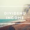 配当金と売買益、どちらをメインの収入とするか