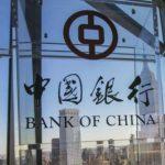 中国銀行(バンクオブチャイナ)は安定配当5~6%の高配当株