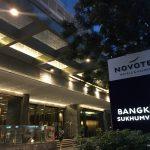 コスパ最高なバンコクのホテルは、ノボテルスクンビット20!