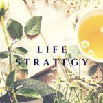 【資産所得を得る】今後学生が採るべき人生戦略【好きなこと追求】