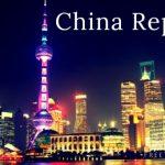 【中国への駐在・旅行者必見】中国の汚職・食事・衛生面の実態を体当たりレポート