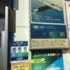 【JT】日本たばこ産業が下落、配当利回りが5%へ。投資妙味高まる。